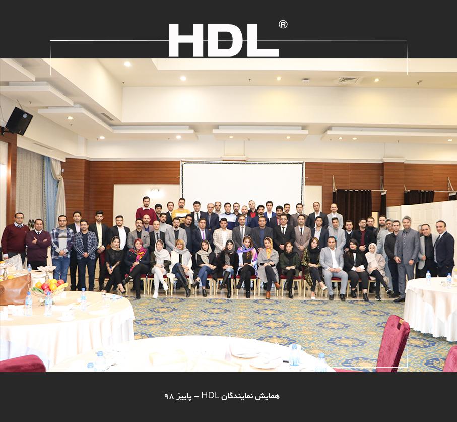 همایش نمایندگان HDL در سال 98، نمایندگان فعال در زمینه خانه هوشمند و هوشمندسازی ساختمان