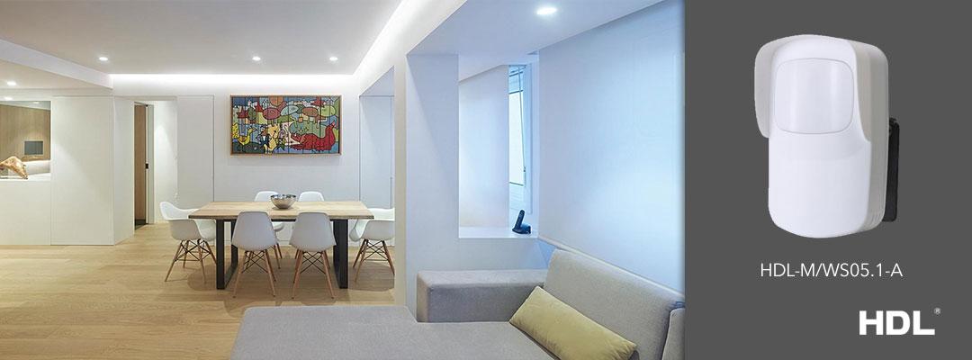 سنسور هوشمند مایکروویو HDL برای فضای بیرونی خانه هوشمند بسیار مناسب میباشد.