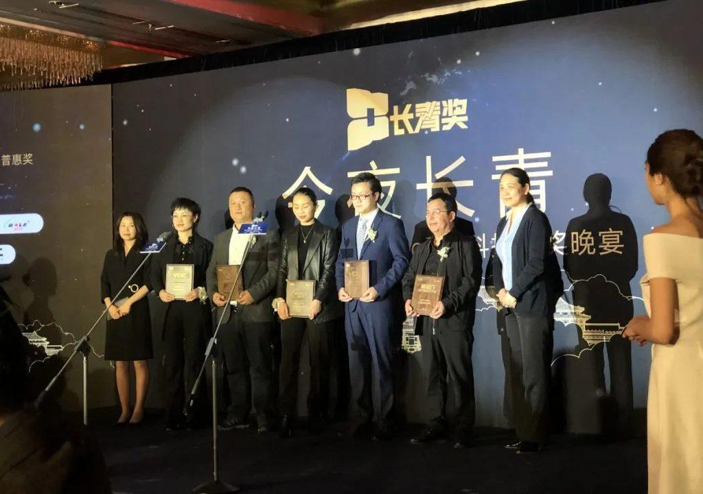 HDL برنده جایزه Evergreen 2020 در توسعه پایدار هوش مصنوعی