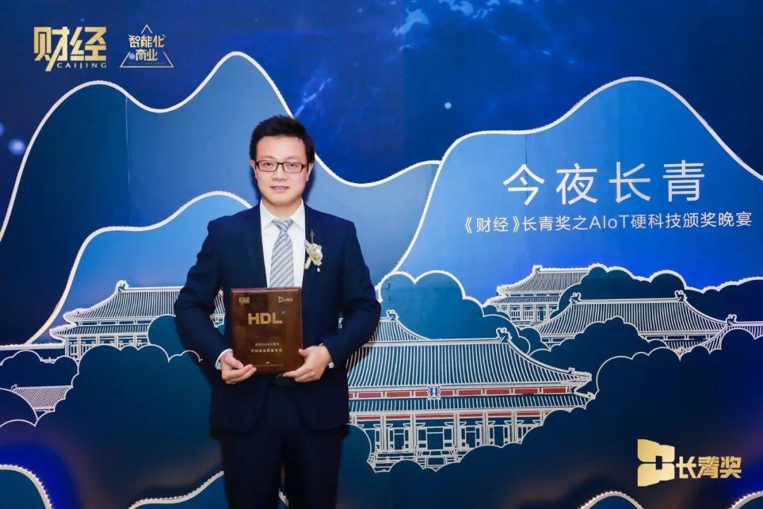 جایزه توسعه پایدار هوش مصنوعی